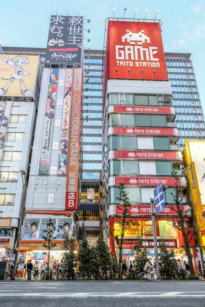 visiter akihabara tokyo