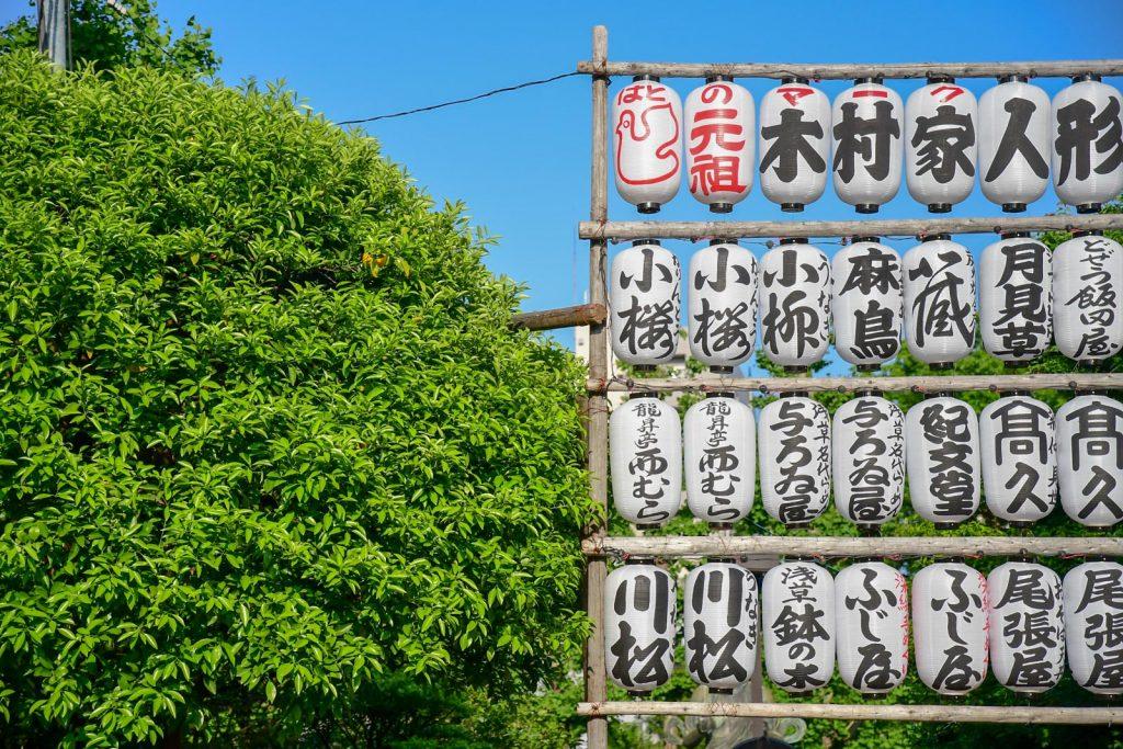 visiter asakusa tokyo