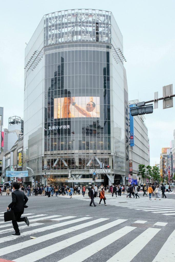 passage de Shibuya tokyo