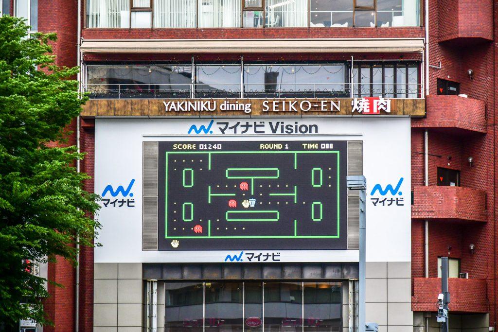 visiter Shibuya tokyo