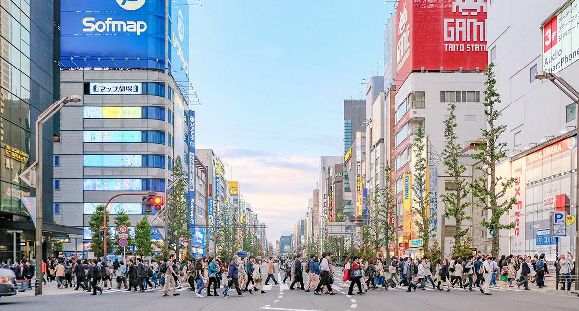 visiter tokyo japon