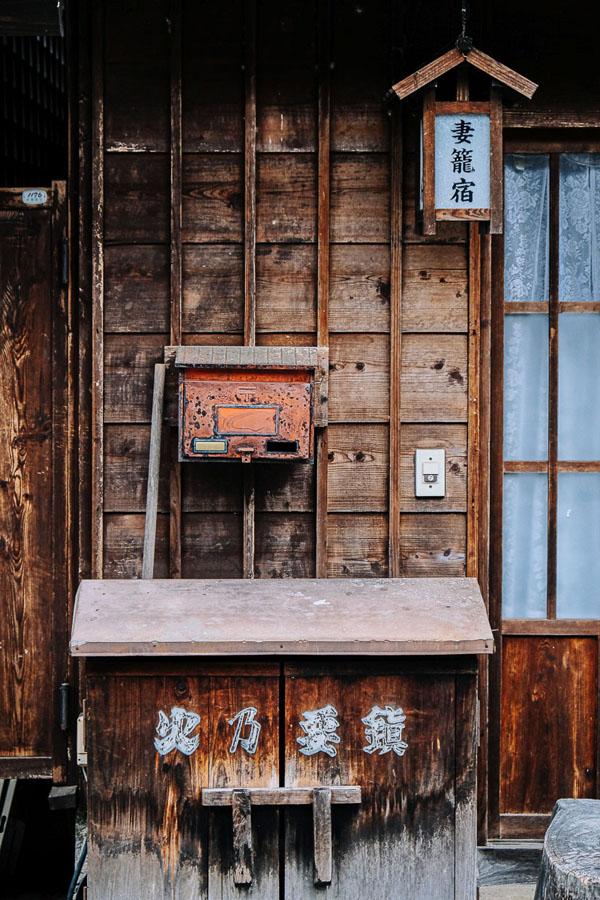 visiter tsumago village