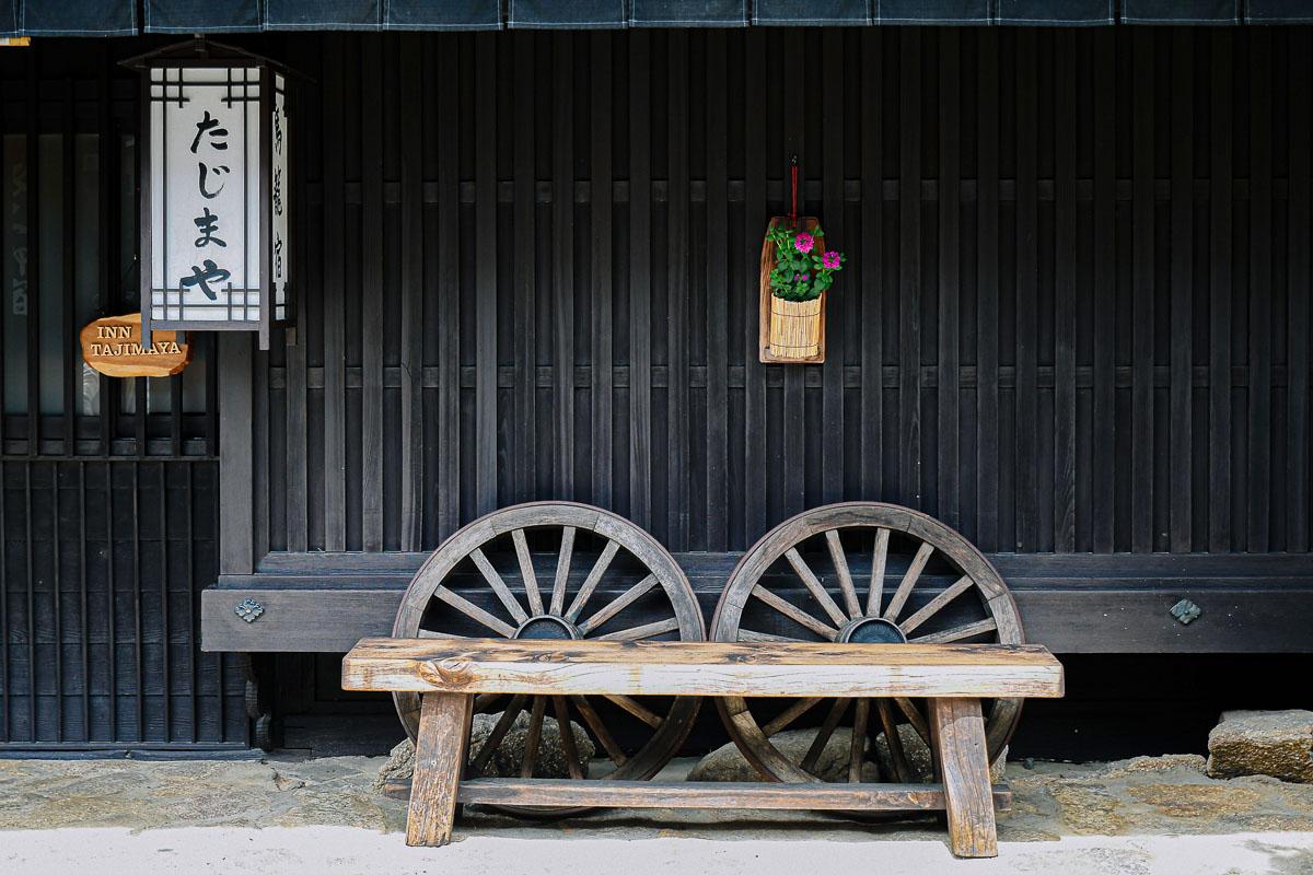 village magome japon
